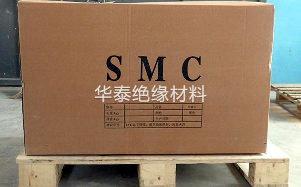 SMC片材机